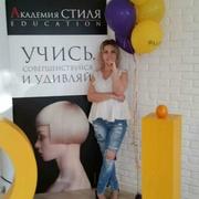 Татьяна Богуш, 44 года, СайтЗнакомств24.Ком