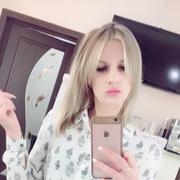 Alyona, 36 лет, СайтЗнакомств24.Ком